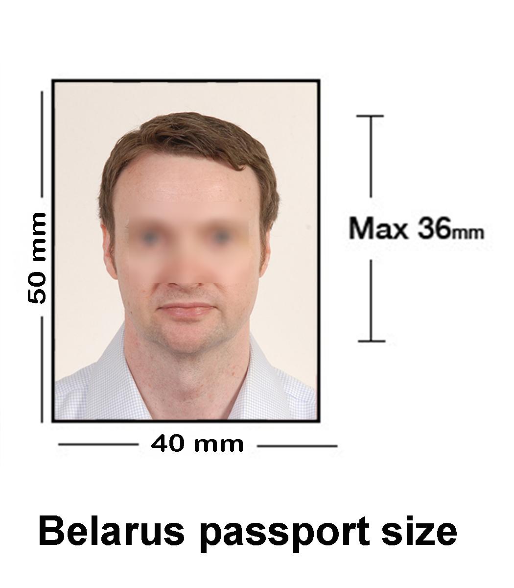 belarus-passport-size-02