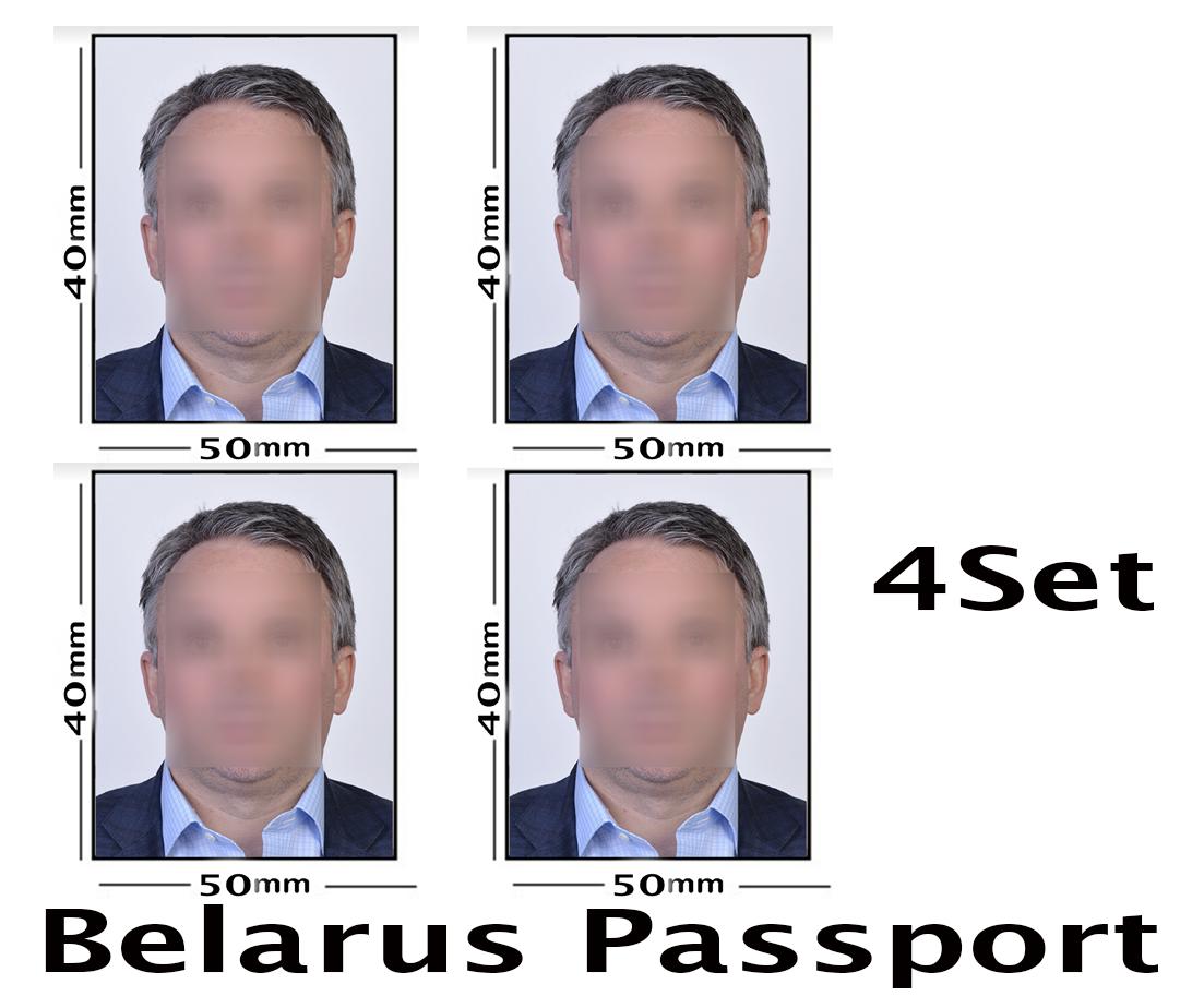Belarus Passport Photo NYC