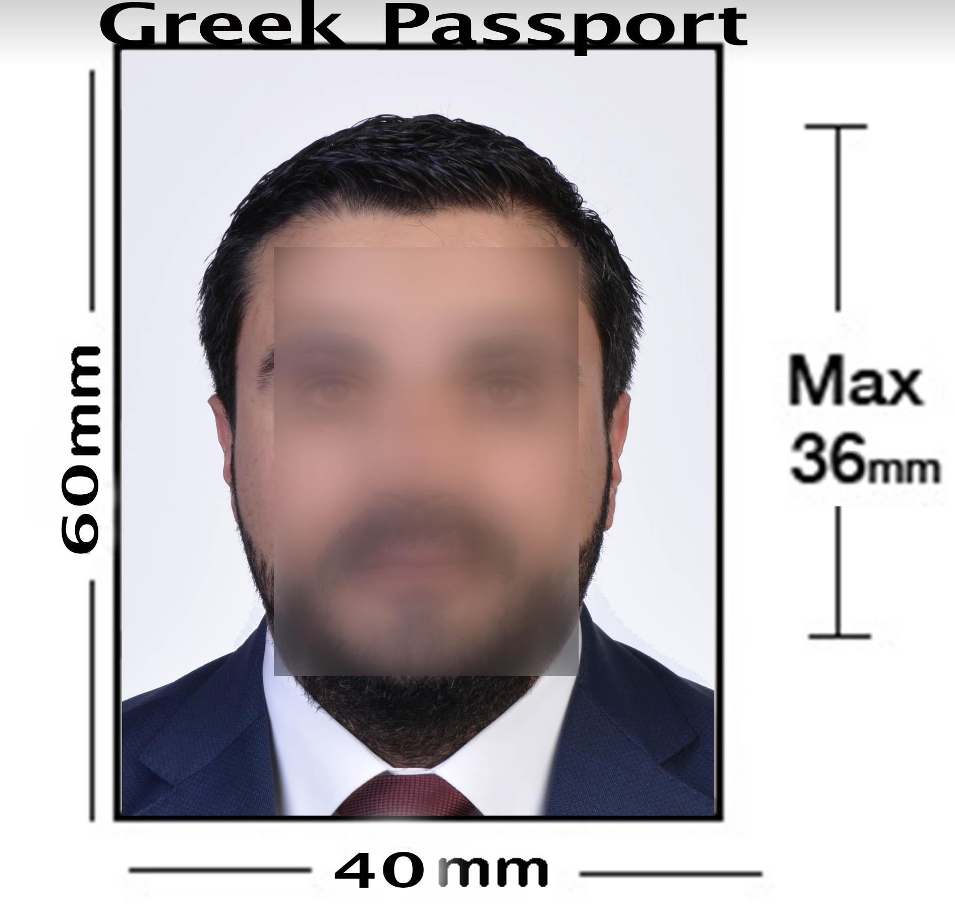 Greek Passport Photo NYC