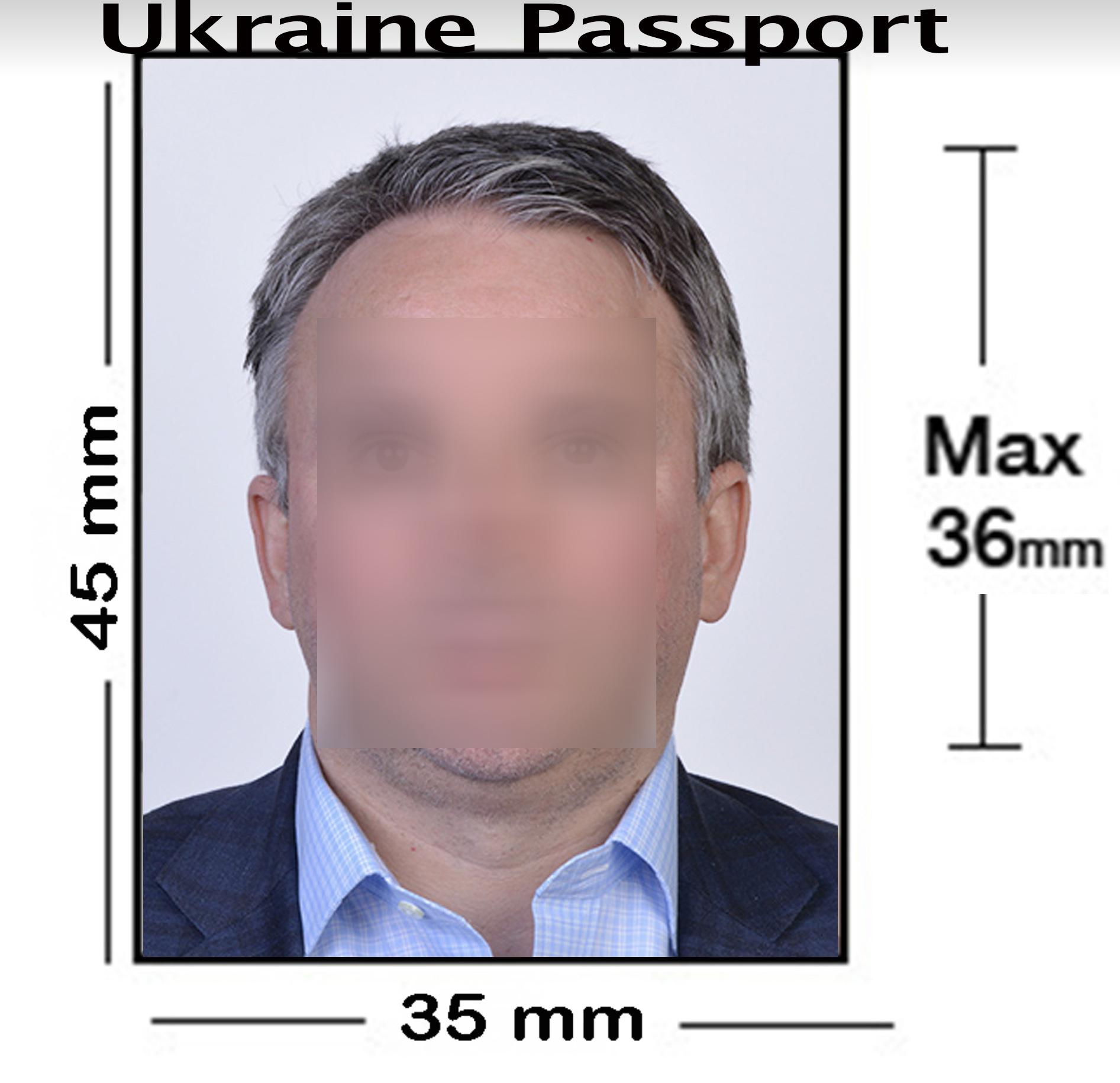 Ukraine Passport Photo NYC